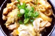 むね肉で美味しい親子丼☆つゆだくver.