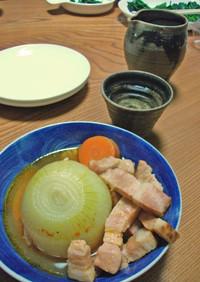 タマネギの丸ごと煮☆トマト風味 圧力鍋で