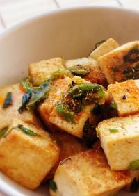 ダイエット朝食に★ラー油ゴマ豆腐
