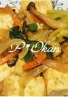 豆腐の焼き肉風