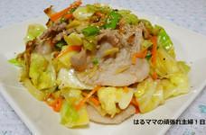 ウェイパーで簡単・野菜炒め!*塩回鍋肉