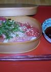 鯛と鮪と金目鯛の漬け丼