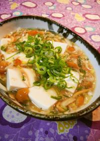 なめこ豆腐☆5種の薬味入り♬