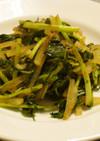 簡単☆大根と水菜の炒め物