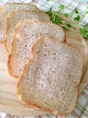 HB*全粒粉サンドイッチ食パンの写真
