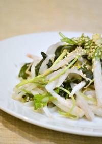 塩麹さんのサッパリ大根サラダ
