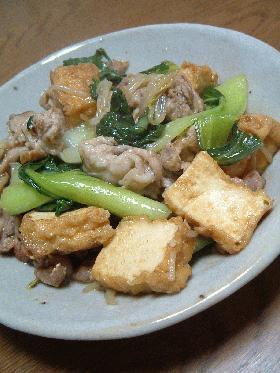 青梗菜と揚げ豆腐の*簡単*中華炒め
