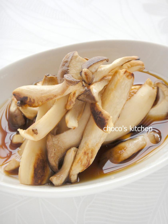 簡単☆焼きエリンギ麵つゆ酢漬け