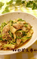 豆苗と豚バラの炒めもの✿ゆず胡椒風味✿