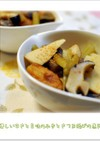 優しい甘さと旨味のふきとさつま揚げの煮物