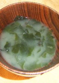 La soupe aux Miso
