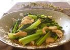 野菜の一品♪小松菜と揚げの煮びたし