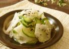 野菜消費♪塩麹とゆかりの浅漬け