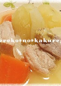 塩麹で漬けて★豚ばらブロックのポトフ★