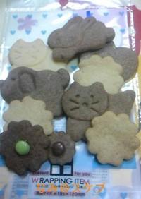 誰が食べても絶対美味しいクッキー(^^♪