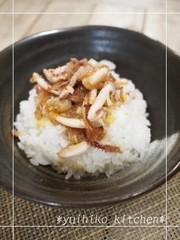*旭川B級グルメ!ゲソ丼✿葱塩レモン味*の写真