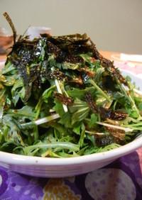 水菜と春菊の粒マスドレサラダ✿
