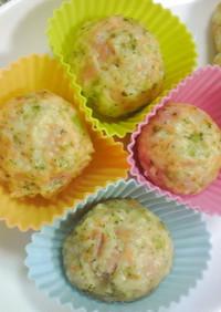 カラフル野菜のチーズIN蒸しパン☆