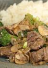 ビーフとブロッコリーのグリーンカレー風味