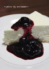 レアチーズケーキ♪(ブルーベリーソース)