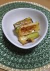 おつまみに☆葱のニンニクバター