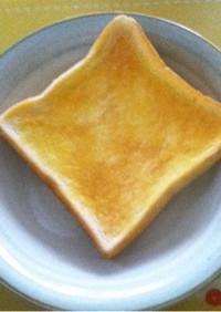 シンプル☆塩バタートースト