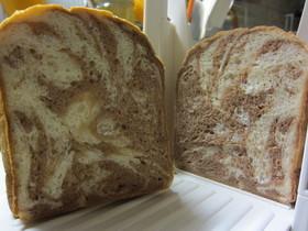 ミルクココアdeマーブルパン