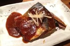 七味ピリリ、コクうま鯖味噌煮