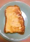 塩麹さんdeフレンチトースト☆