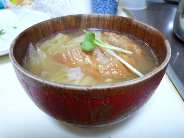 仙台麩(あぶら麩)と白菜のお味噌汁