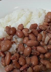 ★ブラジル家庭の味★フェジョン