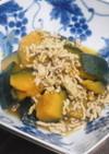 塩麹と生姜でふっくら♪かぼちゃのそぼろ煮