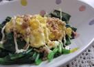 ふわっと卵とほうれん草のサラダ