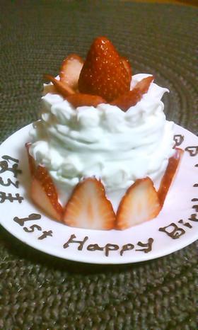 小さなヨーグルトケーキ☆1歳の誕生日