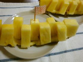 パイナップルの切り方★