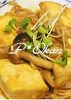 豆腐の生姜醤油ステーキ
