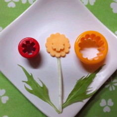 春のお弁当に☆たんぽぽ