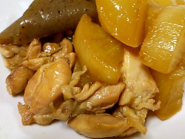 鶏肉 煮物 と 大根 の