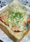 カニかまホウレン草チーズサラダ風ピザパン