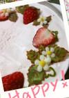 簡単デコ!食べられる【飾り用葉っぱと花】