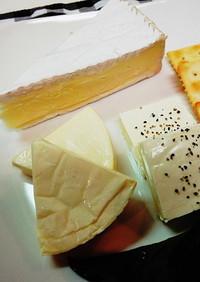 オードブルに*3種のチーズの盛り合わせ*