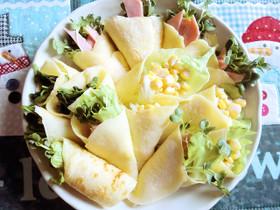 クレープ風♡サラダ