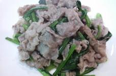 和牛のこま切れと小松菜の炒めもの