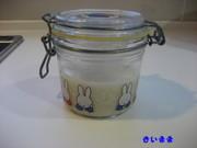 基本の塩麹作り方の写真