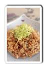【塩麹】で簡単・野菜納豆チャーハン
