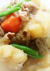 おふくろの味♥麺つゆで簡単肉じゃが♪