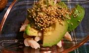 鶏ハムとアボカドで一品料理の写真