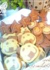 くま*スマイル*星アイスボックスクッキー