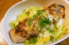 鮭とキャベツのネギ味噌チーズ焼き