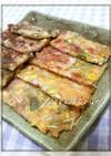 コーンと水菜のチーズチヂミ★ピザ味